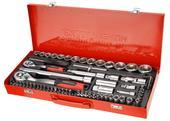 Extol Premium 8818370 Sada 65-dielna nástrčných kľúčov