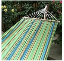 Strend Pro OLIVIA Sieť bavlna, max. 120 kg, 200x150 cm