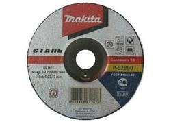 Makita P-52978 Brúsny kotúč na kov Ø115 x 6,4 x 22,0
