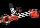 ECHO BCLS-520ES Krovinorez benzínový